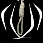 آیا فاجعه ای حقوق بشری در راه است ?