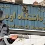 ننگ با رنگ پاک نمیشود.زندان اوین در تاریخ مبارزات مردم ایران ثبت شده است
