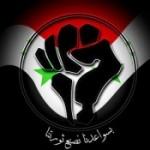 دربارهی انقلاب سوریه