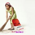خرید و فروش کودکان و فرزندفروشی در پایتخت اسلام ناب محمدی
