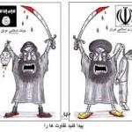 مرگ بر داعش، چه عراق و شام چه تهران