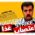 فراخوان زندانیان گوهردشت در حمایت از اعتصاب غذای رضا شهابی