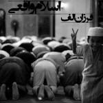 اسلام واقعی