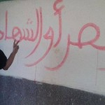 ویدئو تکان دهنده از آخرین لحظات جان سپردن مصطفی مزیانی بعد از ۷۲ روز اعتصاب غذا+۱۸