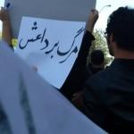 گزارش و فیلم و عکس های تجمع اعتراضی علیه اسیدپاشی روز چهارشنبه ۳۰ مهر در اصفهان و تهران