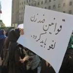 فراخوان سه شنبه ۴ آذر (٢۵ نوامبر )  روز همبستگی و تجمع با قربانیان اسیدپاشی در سر تاسر ایران