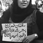 محل تجمعات ٢۵ نوامبر برابر با سه شنبه ۴ آذر در ۲۳ شهر ایران راس ساعت ۱۷