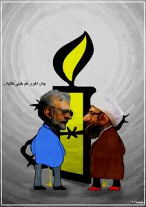 برادران حقوق بشر-متن