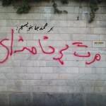 ما که در ایران نیستیم چه می توانیم بکنیم