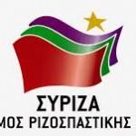 سیریزا، آخرین خاکریز سرمایه در بستر نظام پارلمانتاریستی