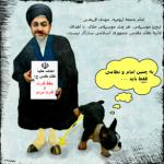 کارتون :جن بو داده و توله سگ فهیم