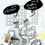پاسخی از طرف سیمین بهبهانی به حزب الله قزوین