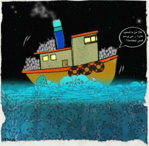 پناهجویان دریای-PNG