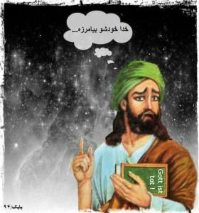 Gott ist tot-text