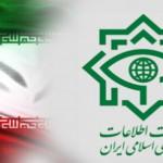 افزایش تدابیر امنیتی و اعزام یک تیم ویژه وزارت اطلاعات به کردستان