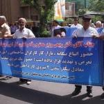 خانه کارگریها حیا کنید کارگران افغانی را رها کنید!