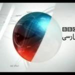 فراخوان گزارشگران: علیه ترفندهای سیاسی و دروغ پردازی های بی بی سی فارسی , برای آزادی و رهائی از یوغ جمهوری اسلامی – همراه با اسامی اولیه افراد و رسانه های آزاد