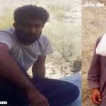مرگ پر از ابهام دو جوان چابهاری ۳ ساعت پس از بازداشت توسط وزارت اطلاعات
