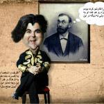 کارتون : جایزۀ نوبل برای ظریف!