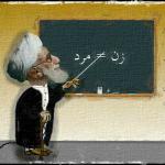 کارتون : کلاس درس احمد جنتی