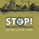 آنانی که پیکر سوخته فرخنده و پیکر سنگسار شده رخشانه را دیدند پس چرا افغانستان را امن اعلام کردند ؟!