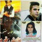 کودکان قربانیان دین و نژادپرستی در حادثه قتل کودکی به نام ستایش قریشی