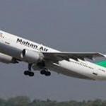 عربستان عبور هواپیماهای شرکت ماهان از فضای این کشور را ممنوع کرد