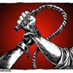 فراخوان اعتراضی گزارشگران: صدای پای بربریت و برده داری همچنان می آید!