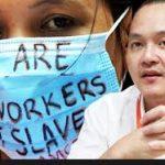 بیش از ۴ هزار کارگر در کره جنوبی در فاصله سالهای ۱۹۷۵ تا ۱۹۸۶مورد شکنجه قرار گرفتهاند