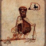 کاریکاتور : محمد و تفکر اسلامی