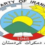 مصطفی هجری: حزب دمکرات هیچگاه از رابطهای استقبال نمیکند که روند دمکراسیخواهی در ایران و منطقه را دچار مشکل کند