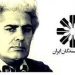 بیانیه کانونِ نویسندگانِ ایران به مناسبت شانزدهمین سالگرد درگذشت احمد شاملو
