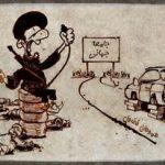کاریکاتور : دین و ناکامی صلح در جامعه جهانی