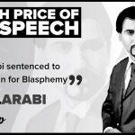 ویدئو : تقدیم به سهیل عربی و تمام آزاداندیشان در بند