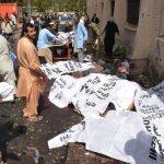 انفجار بمبی در داخل یک بیمارستان در پاکستان حداقل ۷۰ کشته و ۲۰۰ زخمی به جا گذاشت