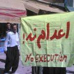 زندهباد مردم شهر روانسر که امروز مراسم اعدام در ملاعام را بایکوت کردند. هزاران بار زنده باد!