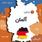 ده نکته درباره آلمان که شهروندان پناهجو نیز باید به آن توجه کنند