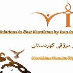 گزارش آماری – تفصیلی نقض حقوق بشر در شرق کوردستان «ماه اوت سال ۲۰۱۶»