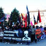 آنارشیسم در انقلاب روسیه
