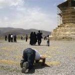 بیانیه کانون مبارزه با نژادپرستی در ایران : هفتم آبان، روز نکبت و نفرت