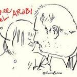 در باره سهیل عربی