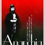 پوستری برای گرامیداشت خاطره میرزا کوچک خان جنگلی در ۱۱ آذر