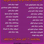روز چهارشنبه ساعت ٣ سرتاسر شهرهای کردستان، یکپارچه در حمایت از حزب دموکراتیک خلق ها به خیابان می آیند