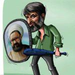 تحلیل سیاسی : آخرین دن کیشوت اصلاح طلبان!
