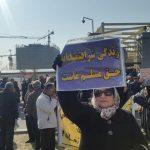 فراخوان بازنشستگان فرهنگی به گردهمایی ۱۴ آذر  ساعت ۱۰ بامداد در برابر مجلس