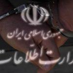 بازداشت دو برادر بوکانی توسط نیروهای وزارت اطلاعات