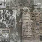 گزارشی آماری در رابطه با کشتار مردم کردستان در دهه شصت – قسمت اول