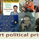 امیردوربین قاضیانی ، سه سال در حبس محروم از مرخصی