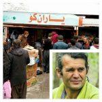 آتش زدن مغازە شریف باجور فعال زیست محیطی مریوان محکوم است+عکس
