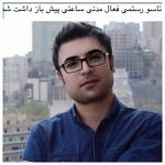 ئاسو رستمی، فعال مدنی، در منزل خود توسط مأموران امنیتی بازداشت شد
